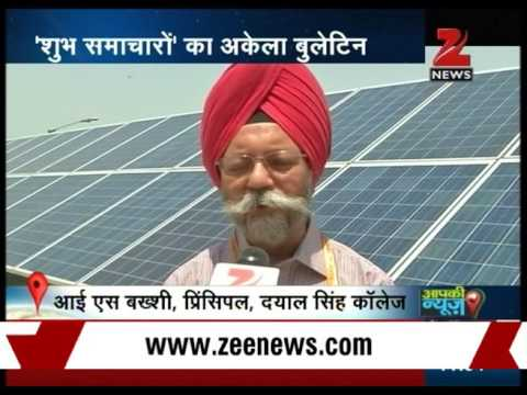 Dyal Singh College installs solar power panel to light up homes