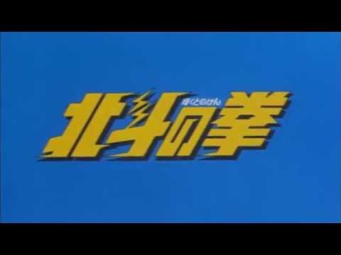 Hokuto no Ken  - Ai Wo Torimodose (edited) 1080p 60fps