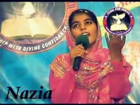 Sister Nazia Mashi Geet