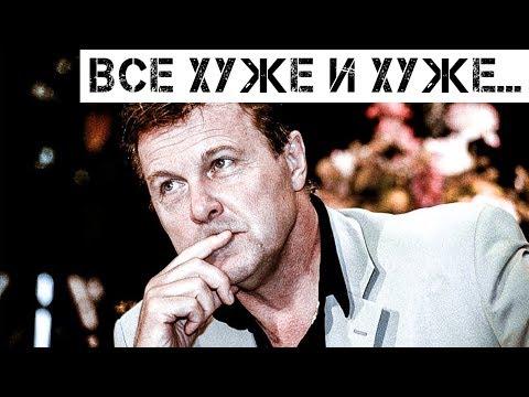 СРОЧНЫЕ НОВОСТИ! Что сейчас с Лещенко: директор сообщил трагическую новость