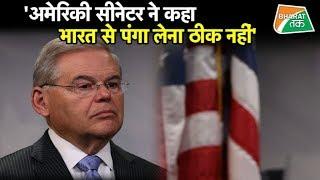 भारत की बढ़ती ताकत का असर अमेरिका पर दिखने लगा