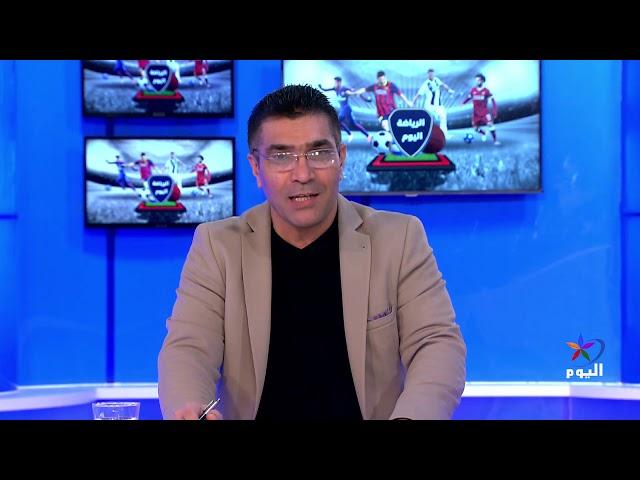 ريال مدريد يتوج بسوبر إسبانيا وسوريا تلاقي السعودية بكأس آسيا والتضامن يعادل الجهاد في الدوري السوري