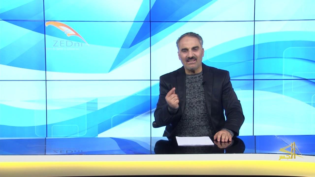 """السلسلة الثانية من تعليم اللغة التركية مع الدكتور""""محمد زبدية"""" الحلقة (14)"""