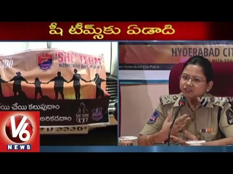 She Team Completes One Year | Eve Teasing decrease in City - CP Swati Lakra | V6 News
