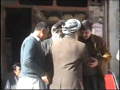 Inauguration Ceremony of Pashtoonkhwa Blood Bank ZHob
