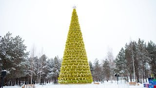 Ёлка световая Gold. Ёлкин Дом | Christmas tree with LED Lights Gold. Elkin Dom