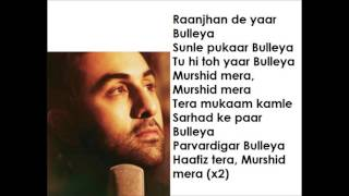 bulleya karaoke with lyrics by nigel khamkar