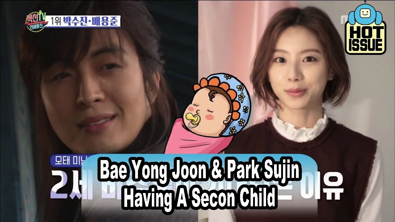 Bae Yong Joon and Park Soo Jin Are Expecting Baby No. 2