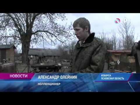 Малые города России: Изборск - здесь можно увидеть 12 водопадов