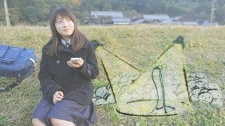 みんな、なにかを探しているから、一人ひとりに検索がある。 佐賀県の高...