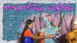 Download lagu Appalnaidu burrakatha part 7 ll Appalnaidu Burrakatha ll Musichouse27