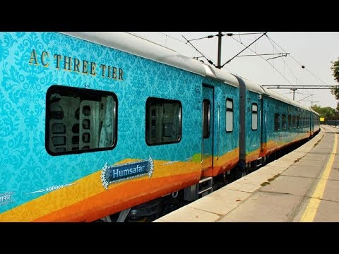 Vijayawada - Howrah Humsafar Superfast Express || First Day || Luxurious High Speed Train ||