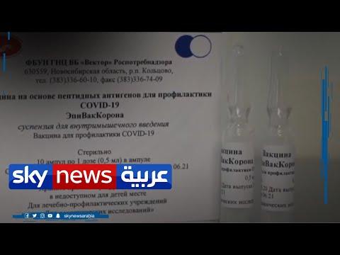 روسيا تستعد لحملة تطعيم جماعي ضد فيروس كورونا  - 01:57-2020 / 8 / 2