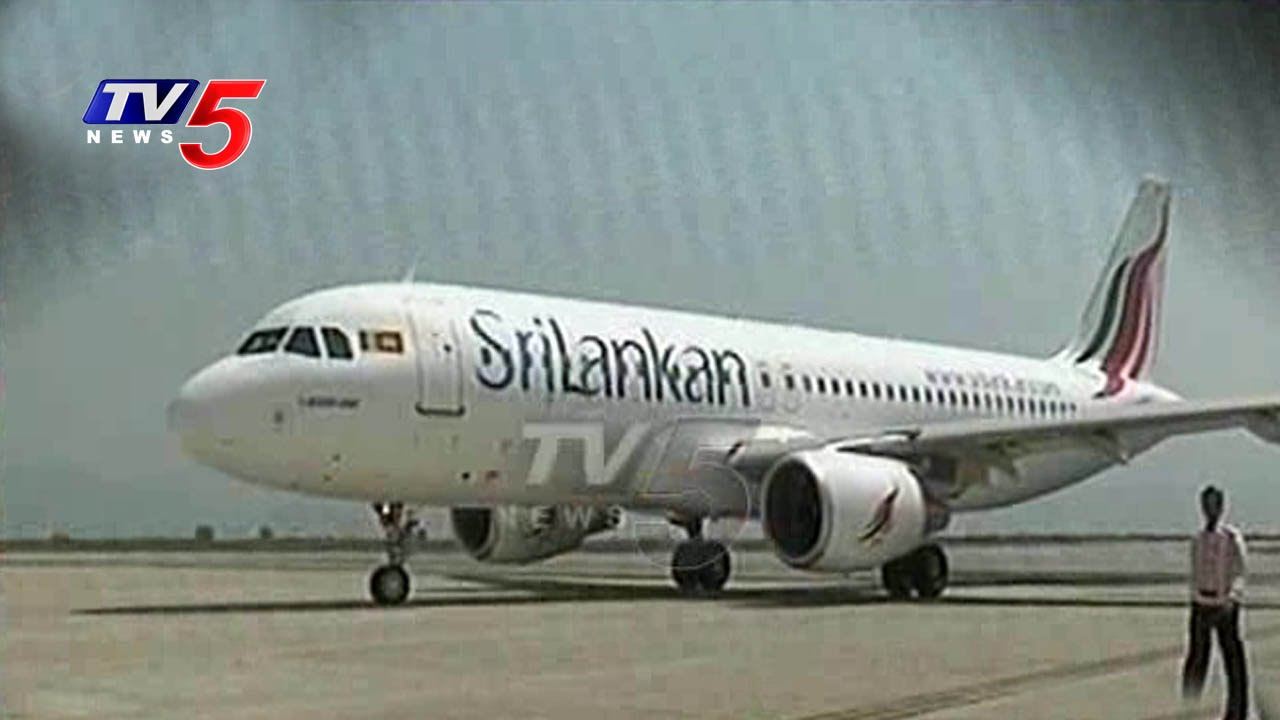 International Flights To Fly Soon From Tirupati Airport News Tv5 News