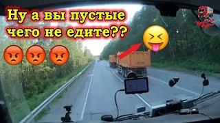 Иногда езда превращается в мученье))) Через Уральский хребет!!! 18+ $769