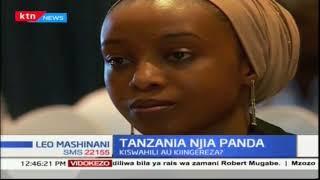 Tanzania katika njia panda kuhusu matumizi ya lugha ya Kiingereza  | Leo Mashinani