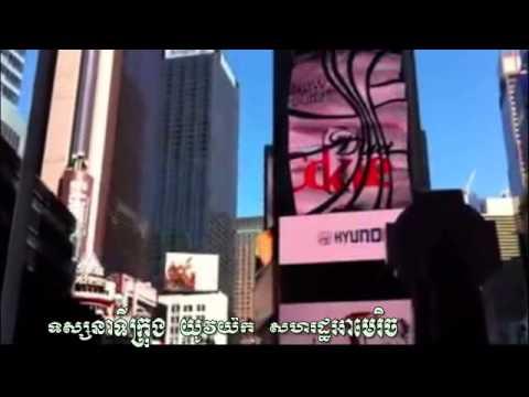 New York City - New York Travel - Visit New York USA - USA Travel Guide