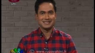 Nugasewana Mahum Athkam 2019-11-06 | Rupavahini Thumbnail