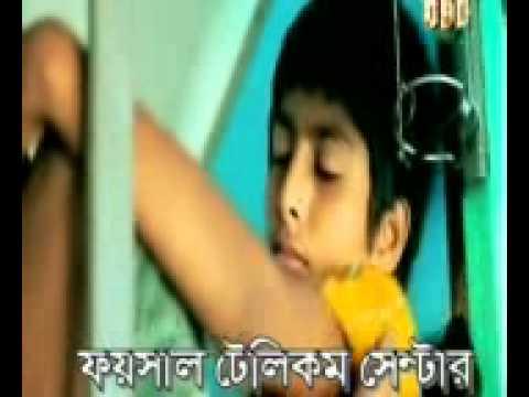 Keno Piriti Baraila Re Bondhu Song Film  Phoring 2013 Junior Song Bengali Nur Alam