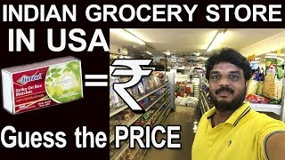 indian grocery store in usa