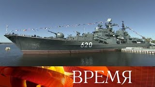 В России отмечают день рождения Кронштадта и Балтийского флота.