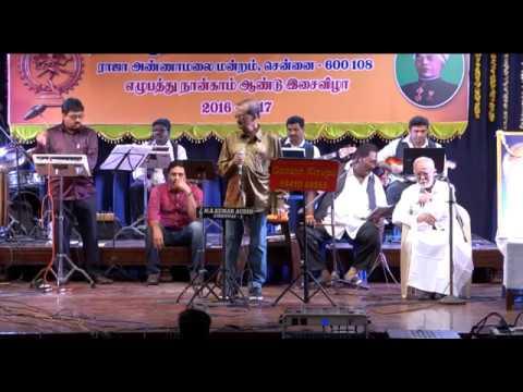 NILAVAI PAARTHU VAANAM by KOVAIMURALI in GANESH KIRUPA Best Light Music Orchestra in Chennai