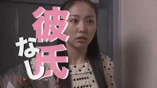 【映画】ラブクラフト・ガール特報映像2 ----------------------------...