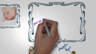 Рисованное видео.У Вас  родился ребенок!(, 2014-02-23T22:00:52.000Z)