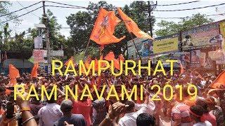 RAMPURHAT,