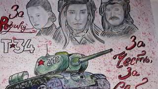 Рисуют мальчики войну...