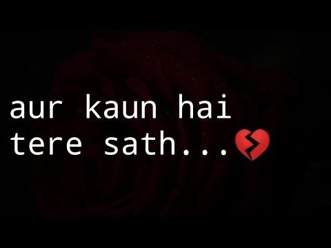 Sad Heart Touching Two Line Shayari Video | Sad Shayari | Hindi Shayari | Sad Poetry |