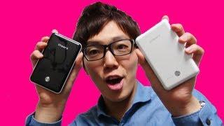 スマホの充電に!激安モバイルバッテリー『Cheero Powerbox』!