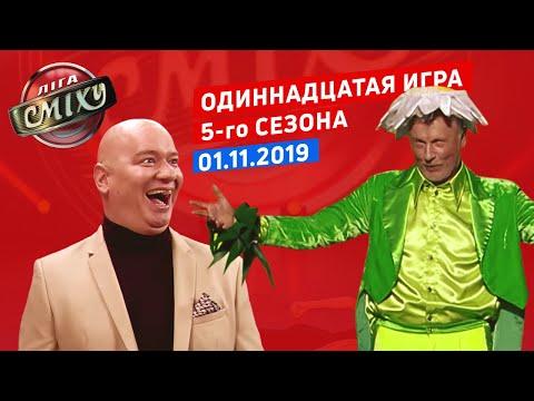 ЗНАМЕНИТЫЕ ТАНДЕМЫ -