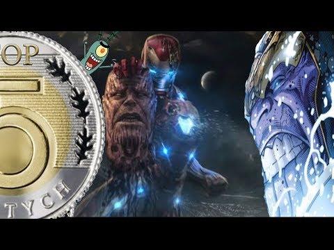 Teraz wiemy, kto zabije Thanosa w Avengers 4 Marvel Avengers, Thanos, Hulk, Thor