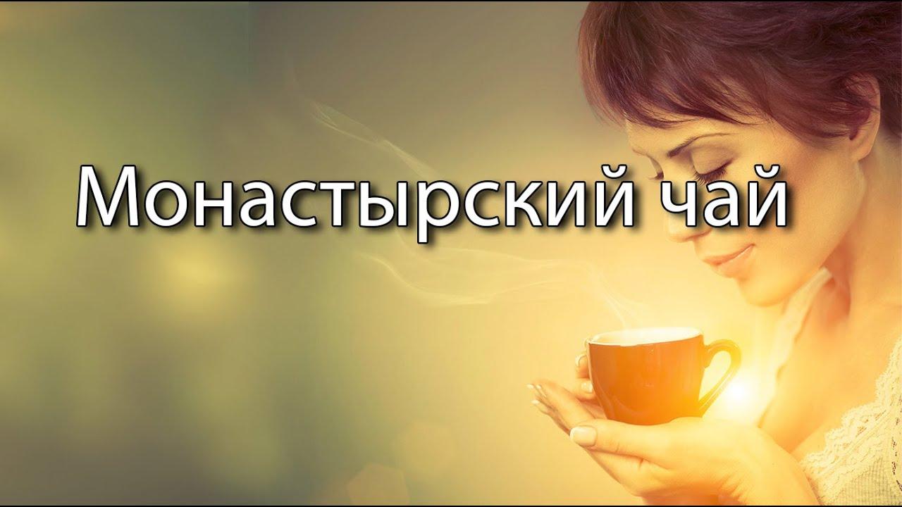Богатырский целебный Иван-чай