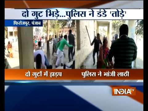 Clashes between two groups in Punjab's Firozpur over Panchayat election