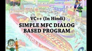 MFC China Program Class Video 2016