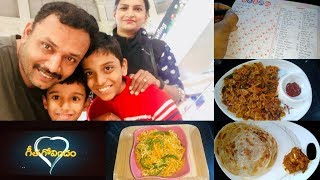 Indian Mom Saturday Sunday Vlog : Fun Food With Family || Herbal Tea || Kaju Curry