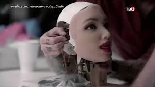 Секс роботы - результат феминизации общества и матриархального законодательства.