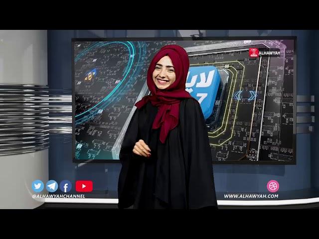 لايك │في بلاد الحرمين يرفع السفهاء وتداس المصاحف│حنان فازع