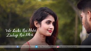 Wo Ladki Hai Nahi Zindagi Hai Meri | New Official Song 2018 | Revenge Love Story | LoveSHEET