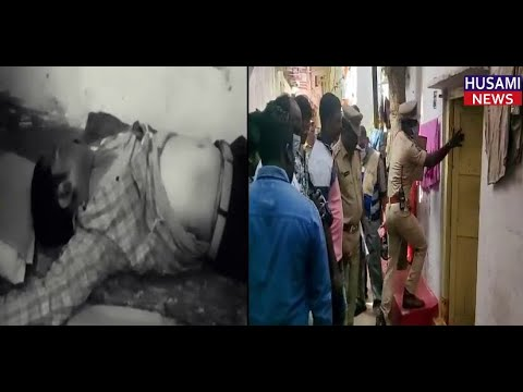 Man Murdered In Nallakunta-Telugu Crime News-12/07