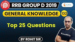 7:00 PM - RRB Group D 2019   GK by Rohit Baba Sir   Top 25 Questions