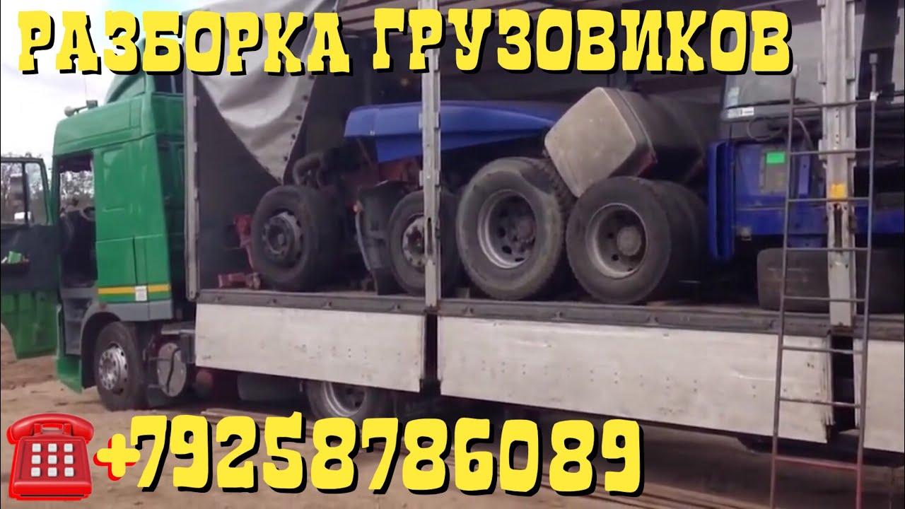 Самосвал IVECO-AMT 653900 EURO-4, 6x6 - YouTube