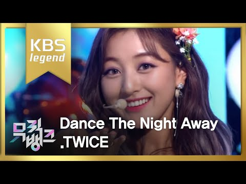 Dance The Night Away - TWICE(트와이스) 뮤직뱅크 Music Bank.20180713