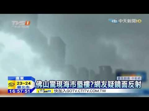 Riesige mysteriöse Stadt in den Wolken über Foshan Guangdong in China (07.1015) erschienen