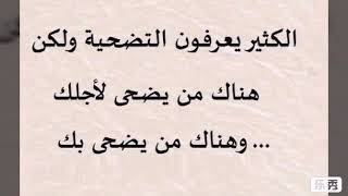 اجمل عباراة 2019... مع اغنية مامي مامي ناسك ظلموني