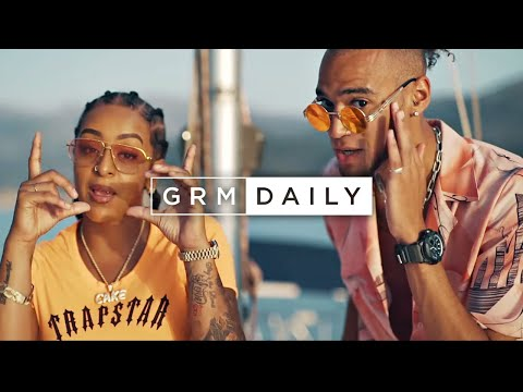 August III Feat. Paigey Cakey - Special Lady [Music Video] | GRM Daily