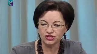 Урок 6  Русская культура  направления развития