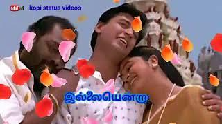 Antha vaanukku rendu theepangal tamil song💖 whatsapp status  song💖